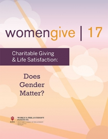 womengive17-cover